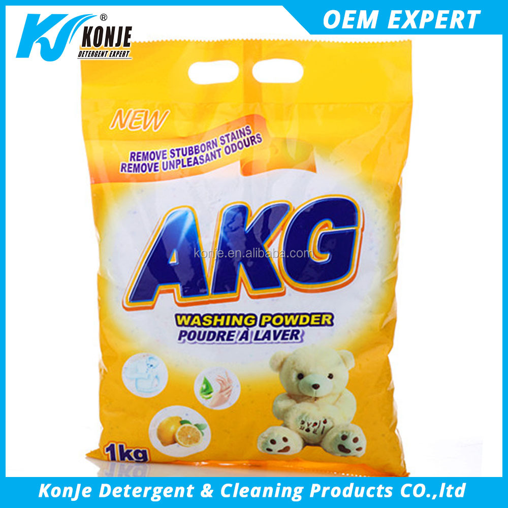 raw material for soap powder, factory washing powder making formula of car wash used