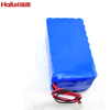 12v 30ah lithium battery pack