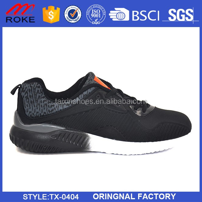 Men Fashion Sport Shoes with Knitted Mesh Upper, Md Outsole