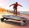 /product-detail/800w-skateboard-electric-off-road-60703322018.html