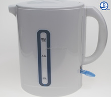 1.7L plastic electric kettle with cord ,lowest price immeresd tea kettle