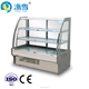 High quality European style OEM curved glass cake showcase display cooler factory price sale