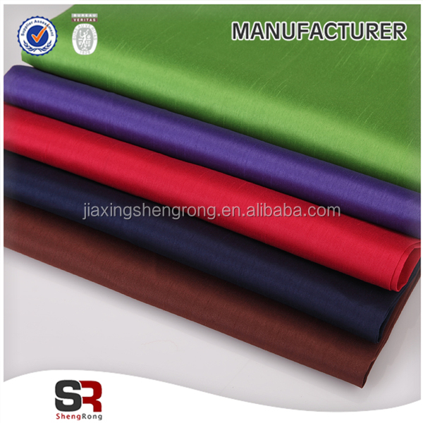 100% polyester plain slub fabric curtain home textile fabric