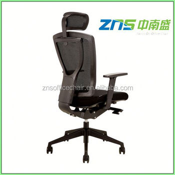 Ergonomic Mesh Bungee Office Chair