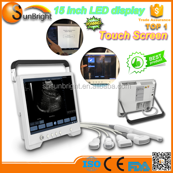 Cheap price 2017 new launched touch screen ultrasound similar with SIEMENS