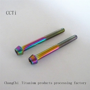 China manufacture titanium tapered socket head cap screws