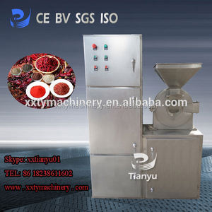 Tianyu dried red pepper/peanut multi-function mill/milling machine