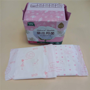 Biodegradable Human Cherish Sanitary Pad Buy Sanitary Pad Human