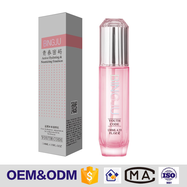 OEM/ODM factory customer brand making anti aging and nourishing face lotion