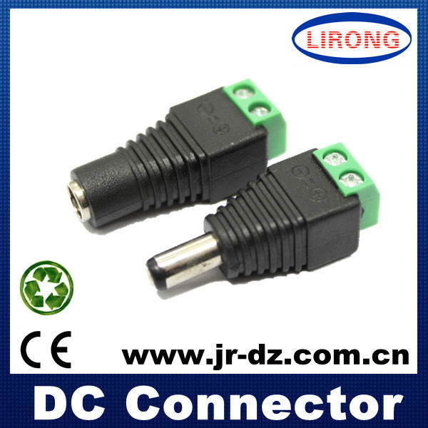 solderless 2.5mm 5.5mm dc output connector with screw