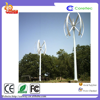 5kw Wind Hybrid Solar Generator Vertical Shaft Wind Turbine Design - Buy  Vertical Shaft Wind Turbine Design,Hybrid Solar Generator,5kw Wind Hybrid