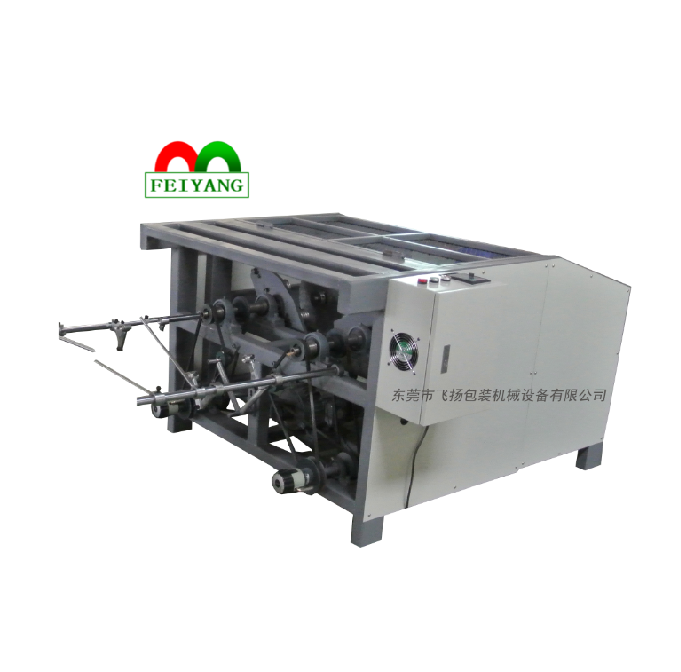 High Speed High Quality Double Head Kraft Paper Rope Making Machine