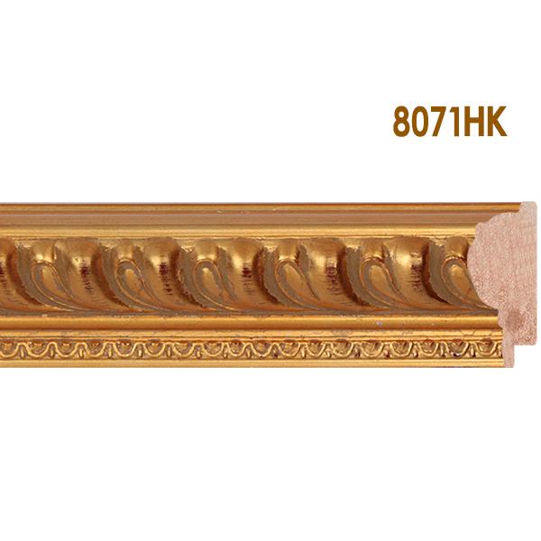 Cheap Decorative Frames: China Wholesale Decorative Wooden Picture Frame Antique