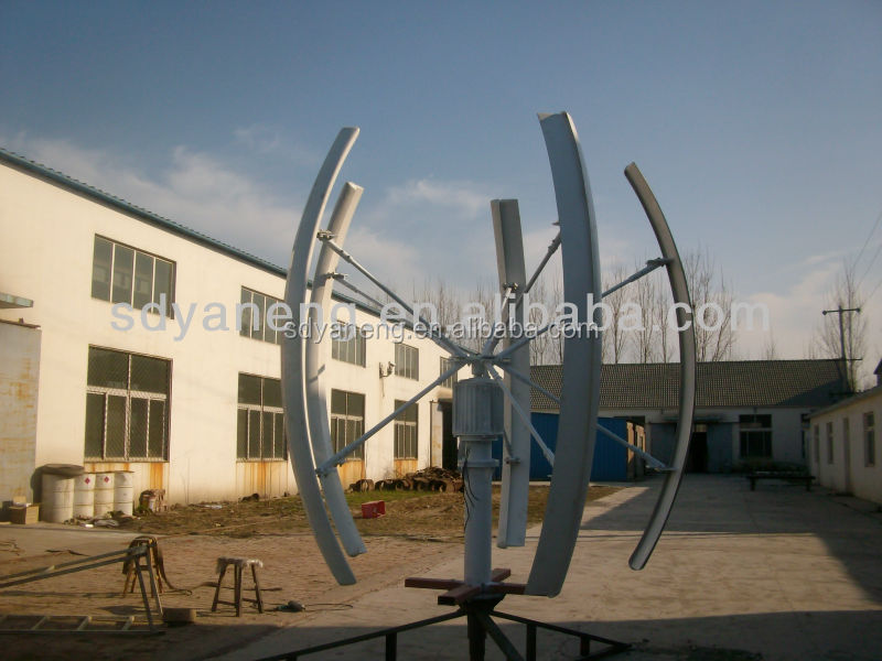 small wind turbine vertical axis prices home use 1kw, 2kw, 3kw, 5kw