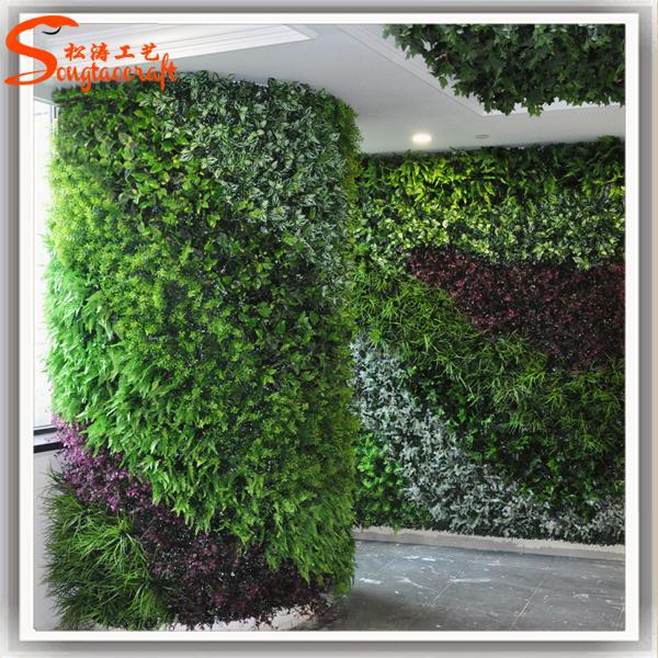 Pl stico hierba decoraci n jard n vertical pared verde for Decoracion jardin vertical artificial