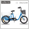 MOTORLIFE/OEM brand EN15194 36v 250w three wheel electric bike, 3 wheel electric cargo tricycle