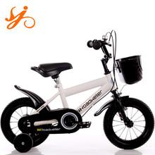 653b7b93b Used Kids Bicycle