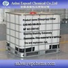 Methyl acetoacetate industrial laundry chemical washing machine