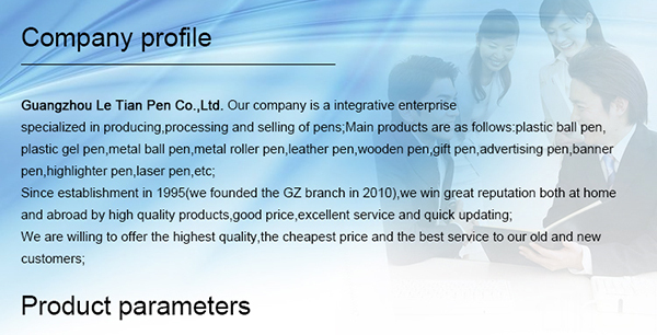 PB-075 Advertising custom logo short plastic ballpoint pen for promotion