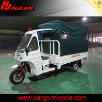 Huajun 2014 new three wheel ambulance tricycle for sale