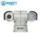 Newly hot selling professional Infrared Distance over 100m HD 1080P 360 degree PTZ High Speed Dome Camera Besnt BS-N291