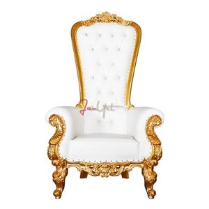 Factory Bridal Royal High Back Chair For Wholesales