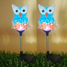 Solar Owl Light Wholesale, Lighting Suppliers   Alibaba