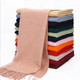 New products fashion tassel solid color winter pashmina ponchos shawl wholesale pashmina scarf wraps cashmere india