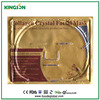 /product-detail/hodaf-collagen-moisturizing-24-k-facial-gold-mask-60075780453.html