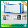 Colorful Multi-floor Tailor-made Container House, Container office, Container Hotel