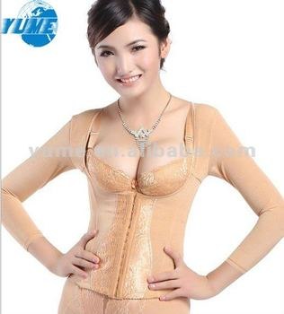 3e51fa1e1d0 Hot long Women Ardyss body shaper seamless corset body shaper