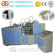 Machine for the Manufacture of Paper Cup | Paper Cup Machine