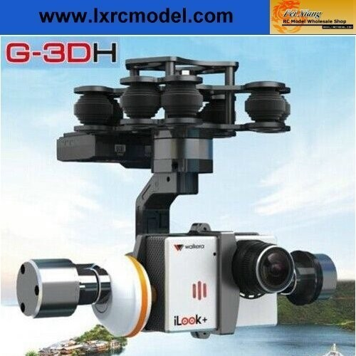 RC Brushless 3d gimbal Walkera G-3DH Brushless Camera Gimbal