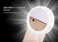 Fashion LED Selfie Ring Light 3-Level Brightness LED Clip LOGO customsied welcome