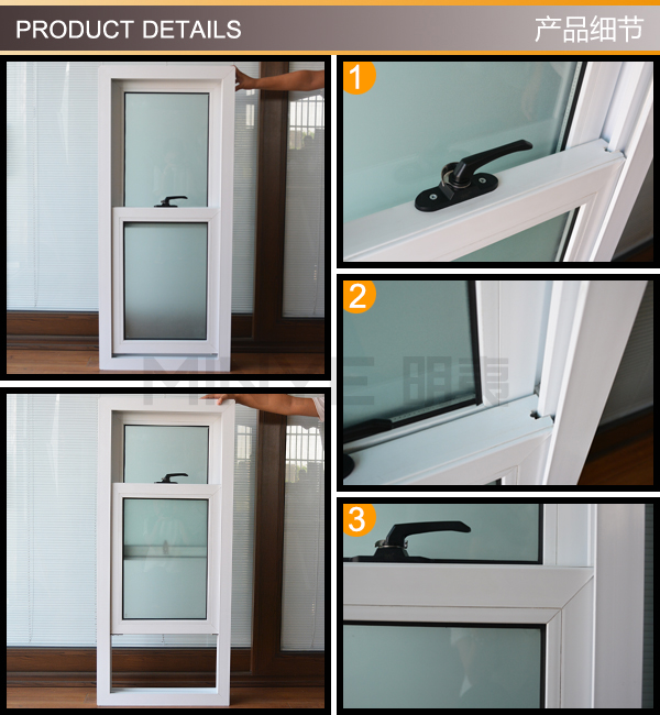 Upvc vertical sliding window with surface mounted georgian for Vertical sliding window design