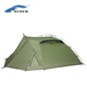 Custom Labelling New Type Top End Sale OEm/ODM Travelling Fishing Bivvy Tent High Quality Aluminum Pole Double Layer Waterproof