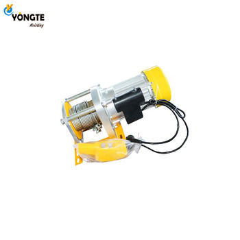 220V KCD Multifunction electric cable pulling winch