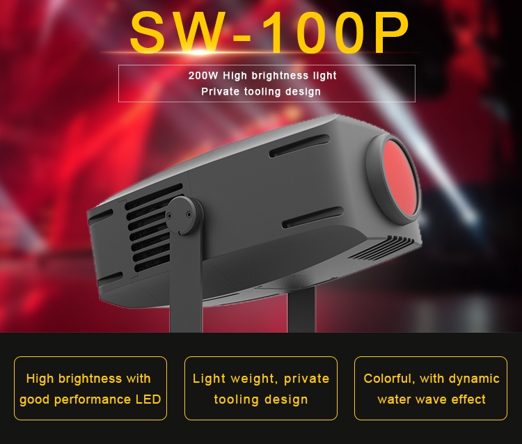 High power 60W 100W 200W white LED outdoor water-wave flood light led gobo Effect Light