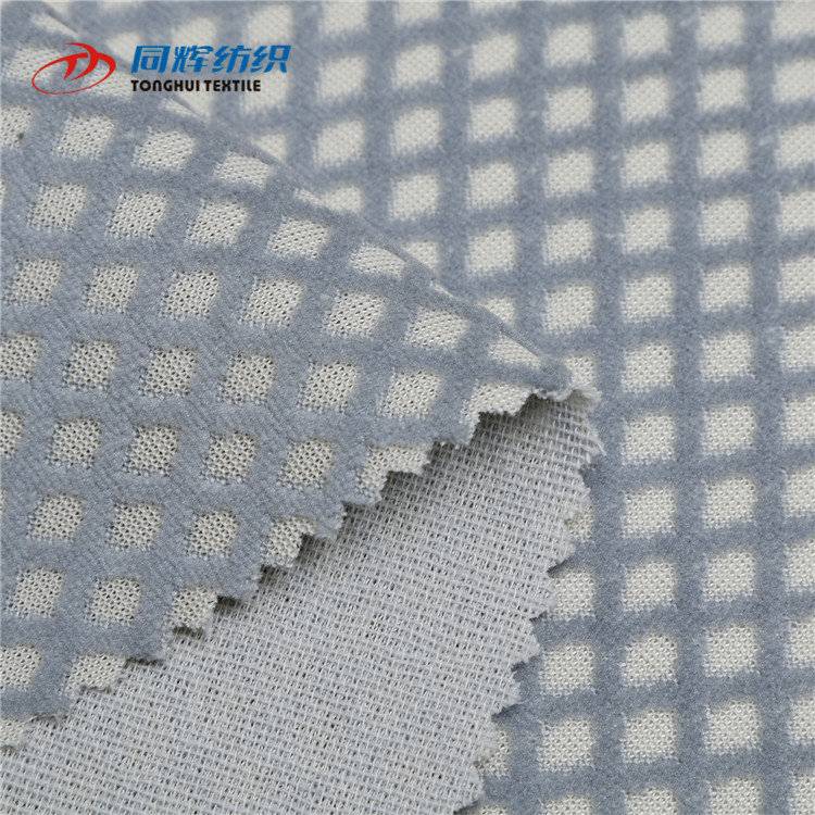 Chinese Wholesale Cheap Elegant Home Textile Customized Color Polyester Upholstery Jacquard Fabric Composite TC