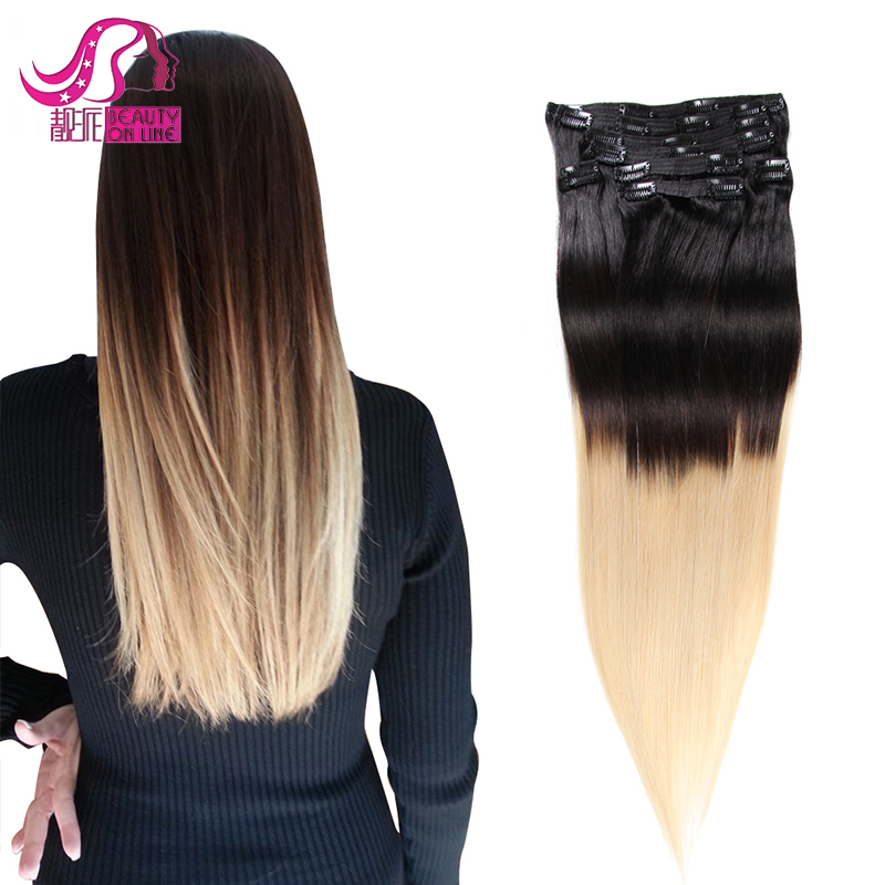 100 European Best Quality Double Drawn Two Tone Clip In Remy Hair Extensions
