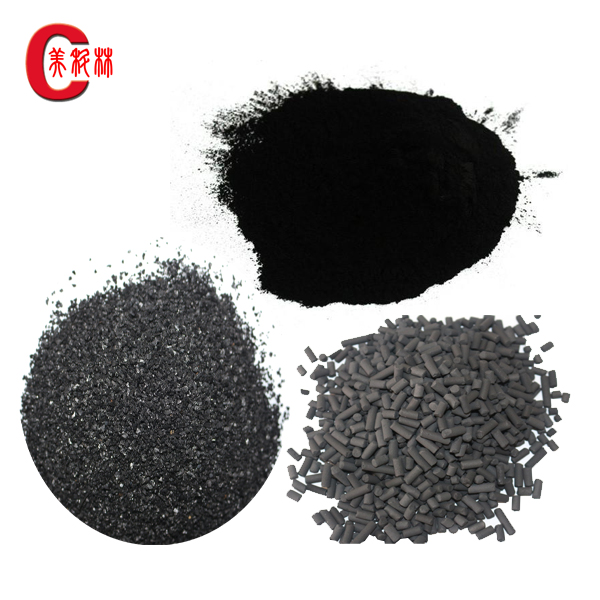 Coal Based Granular/Powder/Columnar Activated Carbon