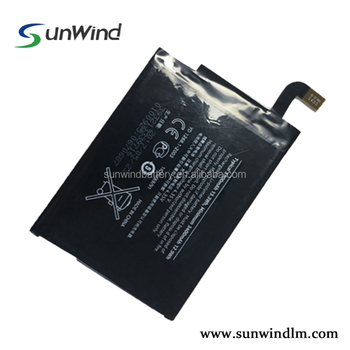 gb/t18287-2000 rechargeable mobile phone battery making for Nokia1520