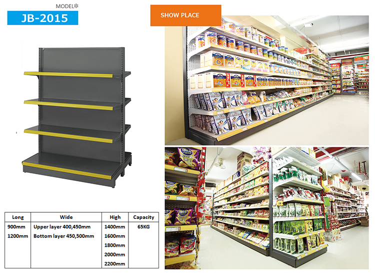 Best Selling And Reasonable Price Standard Supermarket Gondola ...