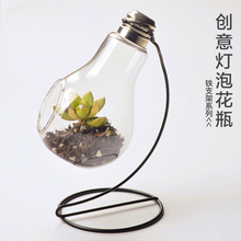 Free Shipping hanging glass balls bubble round pots flower vases terrarium candle holder for christmas wedding decorations 012