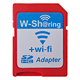 universal wifi sd card adapter for 4gb, 8gb, 16gb, 32gb