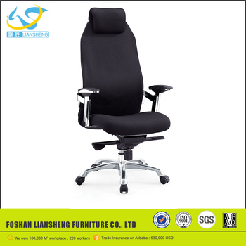 Upholstery Fabric Office Chair Otobi Executive Chair Bangladesh Price With Fixed Armrest View Upholstery Fabric Office Chair Liansheng Product Details From Foshan Liansheng Furniture Co Ltd On Alibaba Com