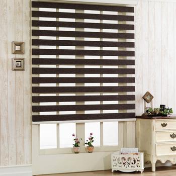 Best Ing Elegantly Designed Zebra Curtains