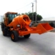 Aimix most professional self loading portable concrete mixer machine