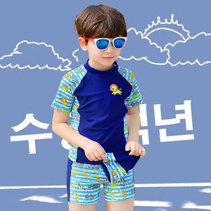 308aecadbe Boy Swimwear Wholesale, Swimwear Suppliers - Alibaba