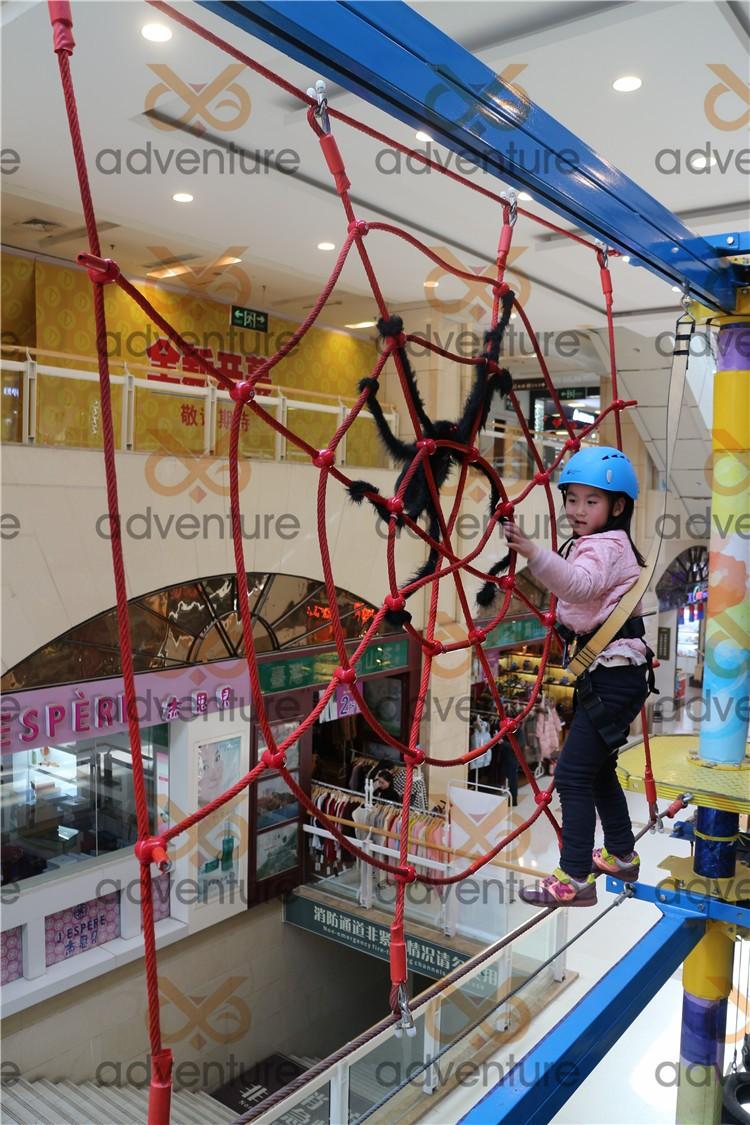Circuito Gimnasio : Niños comercial circuito de cuerdas cuerdas aventura columpios